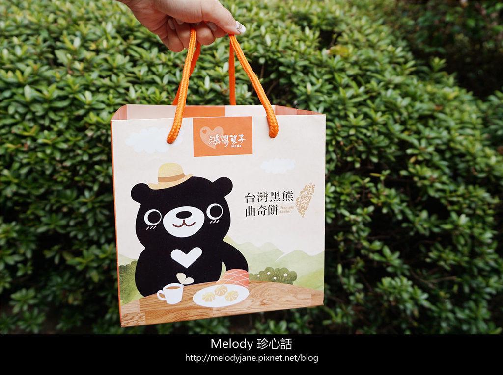 54鴻鼎菓子 台灣黑熊曲奇餅乾禮盒.jpg