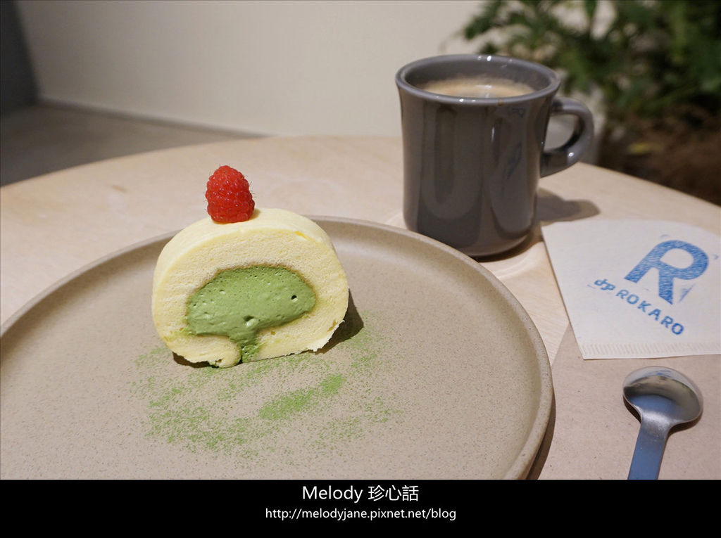 913Rokaro coffee 蛋糕.jpg