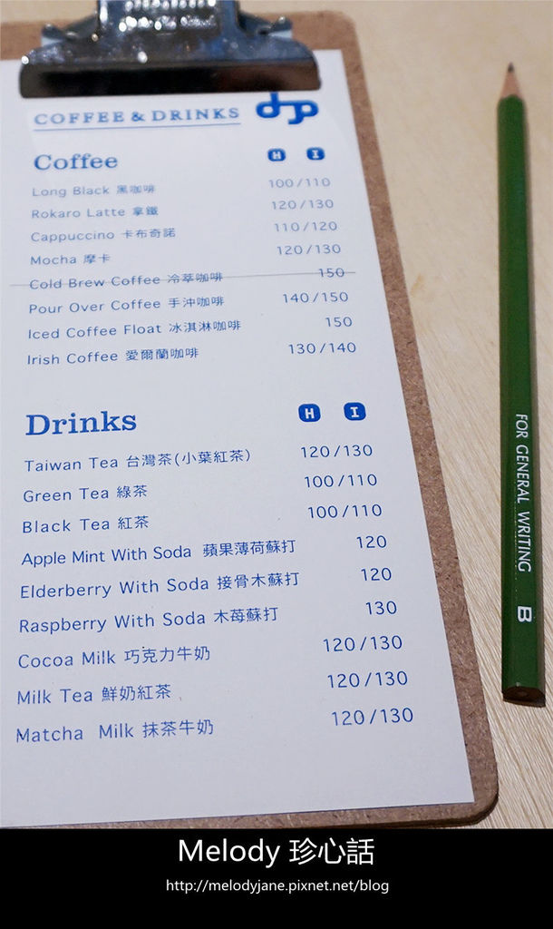 911Rokaro coffee menu.jpg