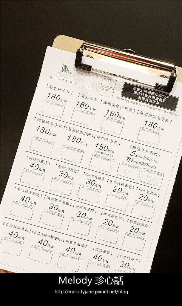 268鯣口鮮10元壽司專賣店 - 大里店.jpg