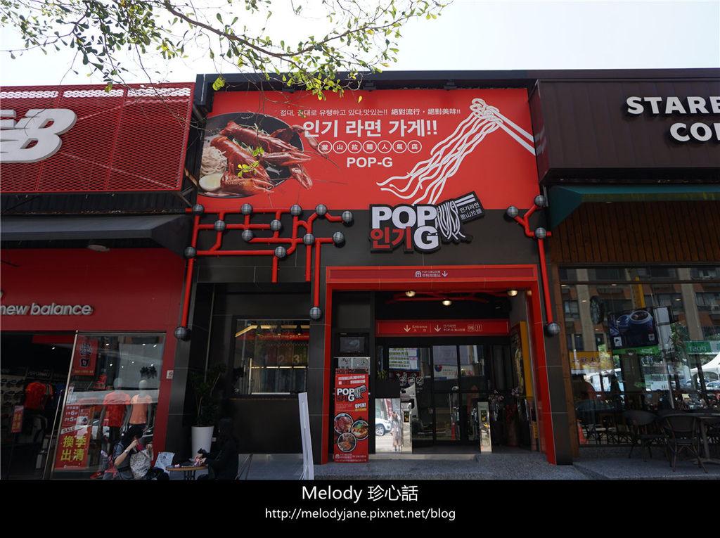 302釜山拉麵-台中中科店.jpg