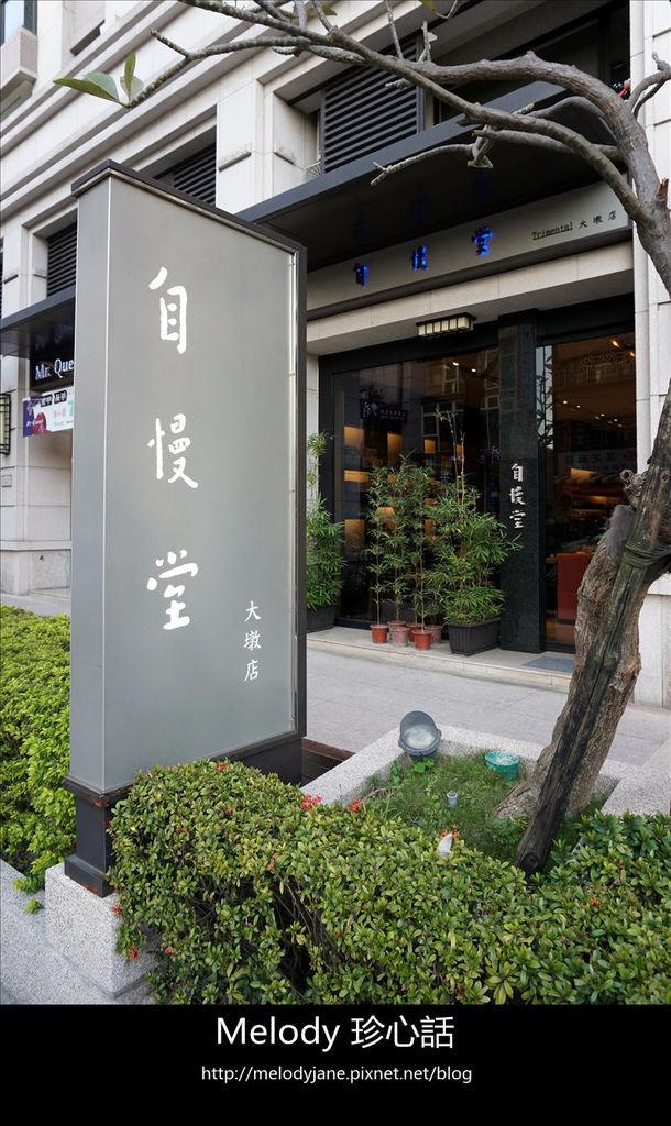 194拾金現代茶館.jpg