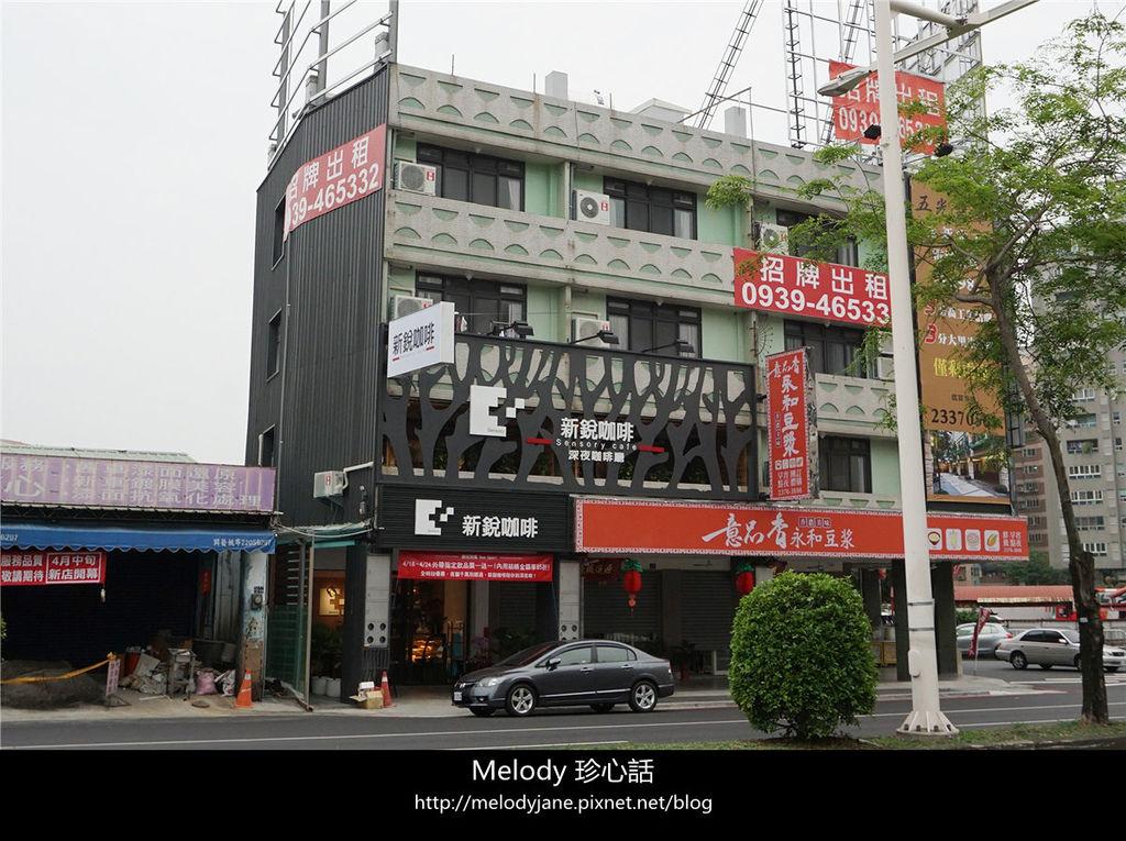 182新銳咖啡Sensory cafe 五權美術店.jpg