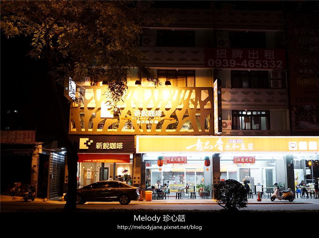 184新銳咖啡Sensory cafe 五權美術店.jpg