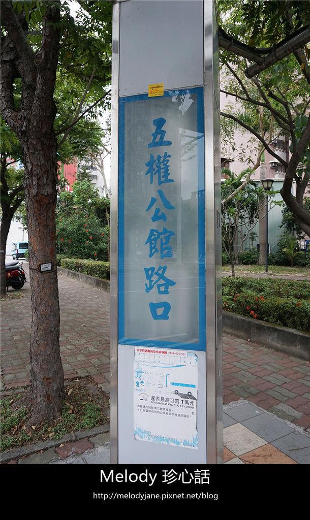 183新銳咖啡Sensory cafe 五權美術店.jpg