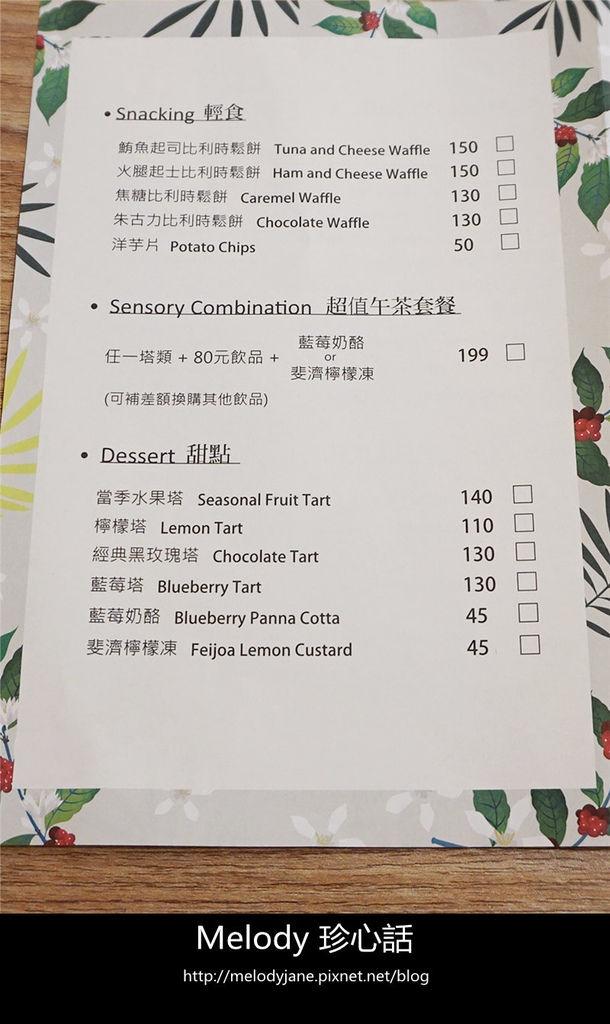 1814 2新銳咖啡Sensory cafe 五權美術店.jpg
