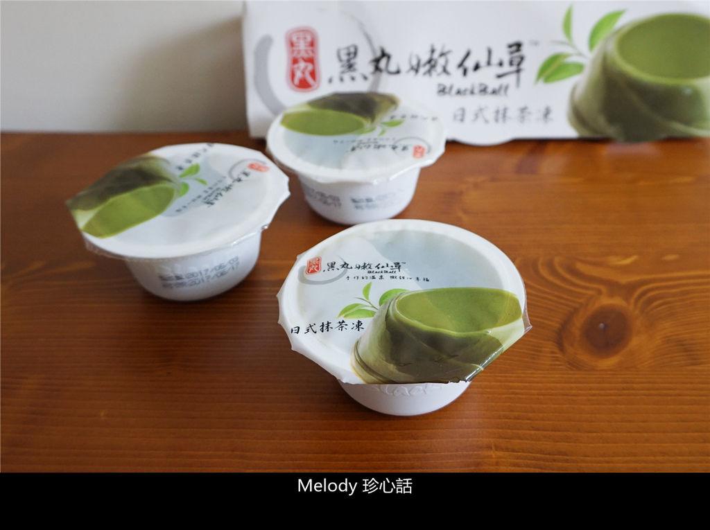 215黑丸嫩仙草 黑丸抹茶凍.jpg