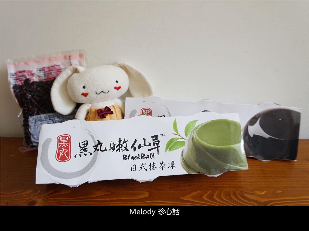 213黑丸嫩仙草 黑丸抹茶凍.jpg