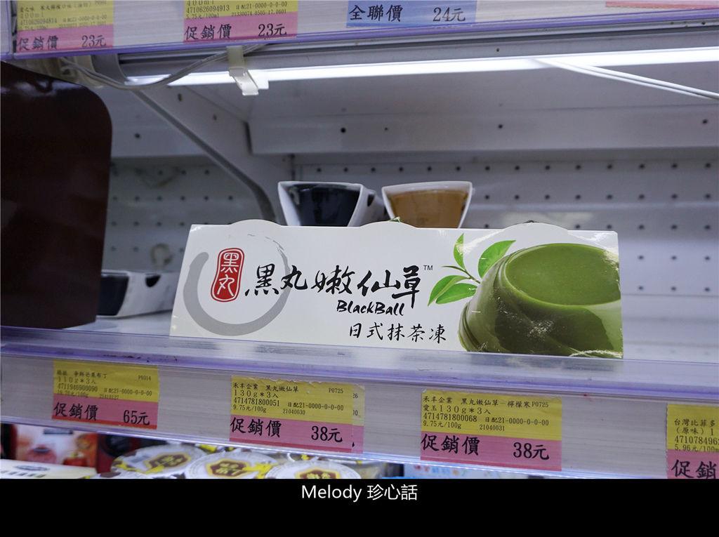 212黑丸嫩仙草 黑丸抹茶凍.jpg