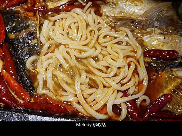 3021水貨 炭火烤魚.jpg