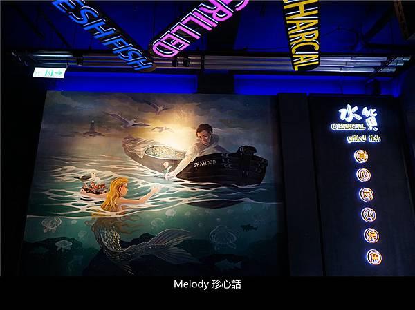 305水貨 炭火烤魚.jpg