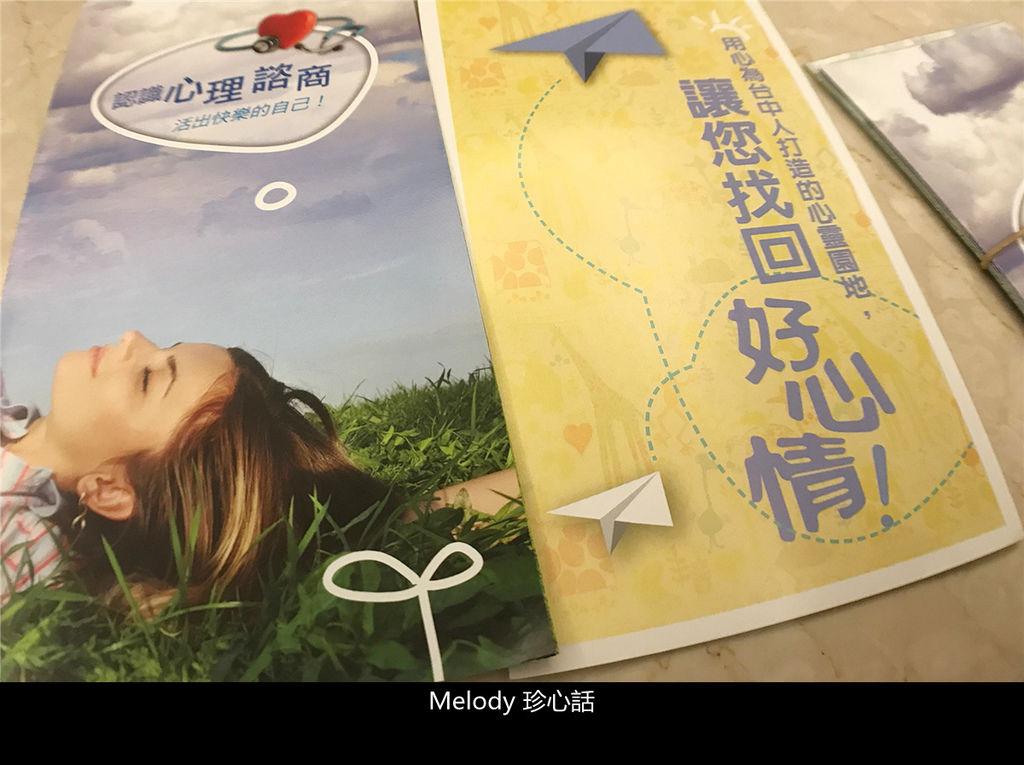 41台中身心科 昕晴診所.jpg