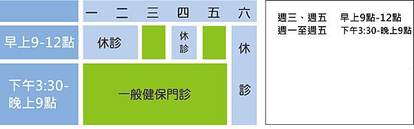 47台中身心科 昕晴診所.png