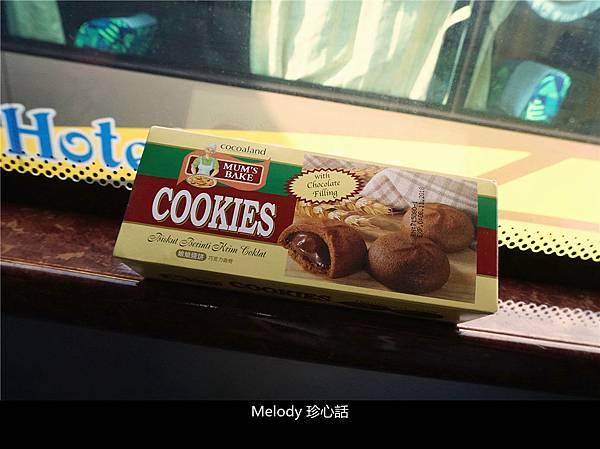 203 馬來西亞必買伴手禮 巧克力曲奇餅.jpg