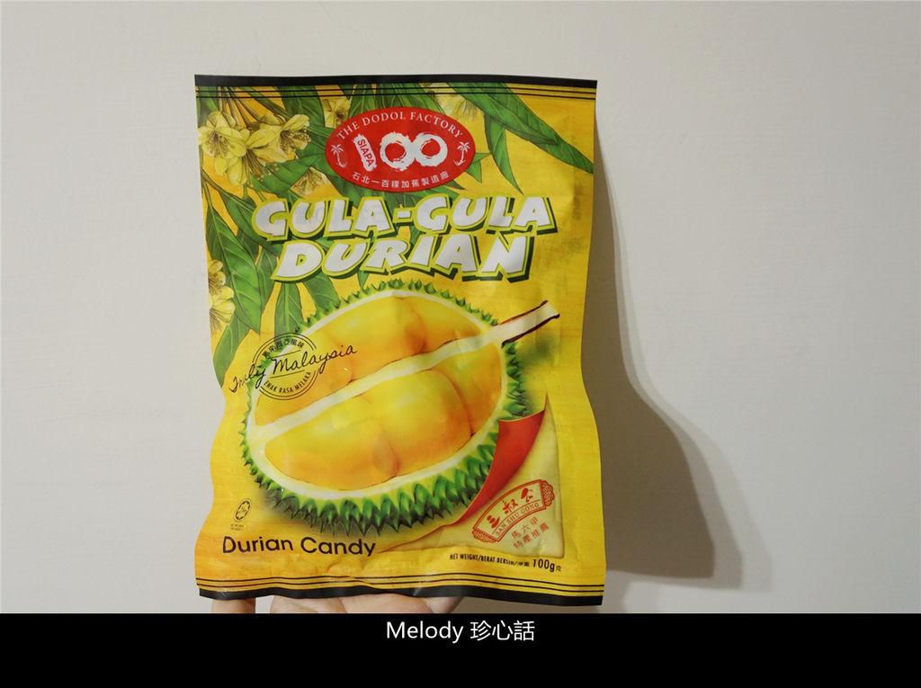 2011 馬來西亞必買伴手禮 榴槤糖.jpg