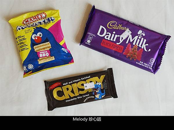 2010 馬來西亞必買伴手禮 巧克力.jpg