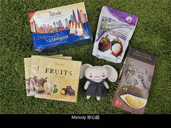 2015 馬來西亞必買伴手禮 巧克力.jpg