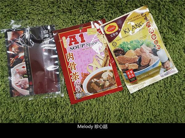 2019 馬來西亞必買伴手禮 肉骨茶.jpg