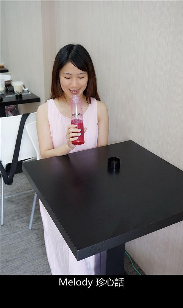 3012 沙鹿 Life Juice.jpg