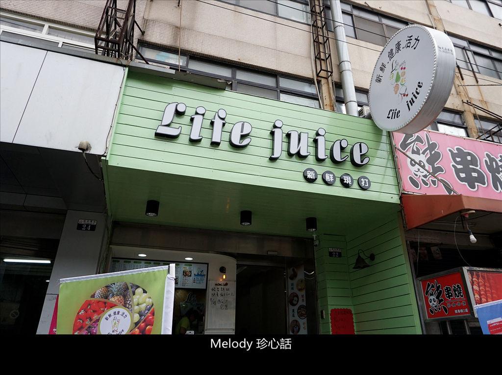 302 Life Juice.jpg