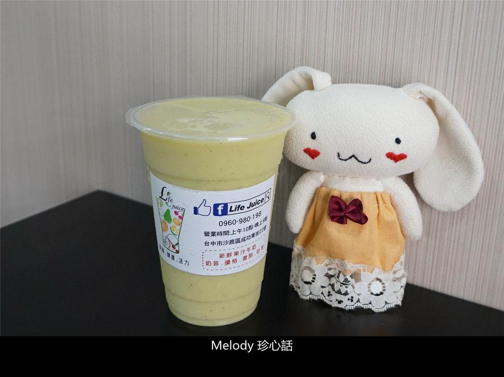 309 Life Juice.jpg