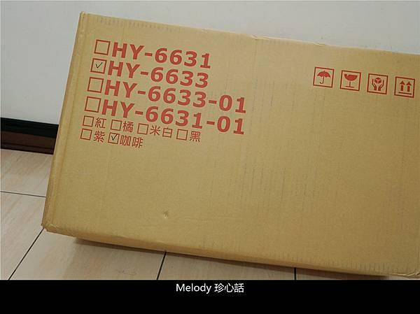 312 按摩寶貝 按摩椅墊.jpg
