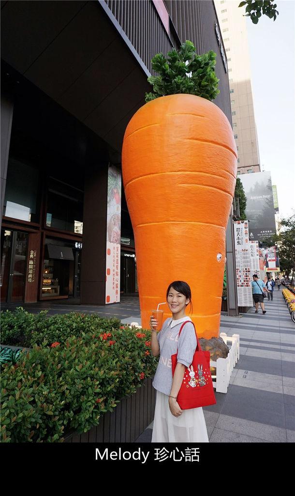 145 台中第六市場 胡蘿蔔汁.jpg
