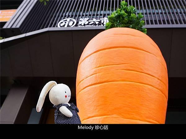 146 台中第六市場 大胡蘿蔔.jpg