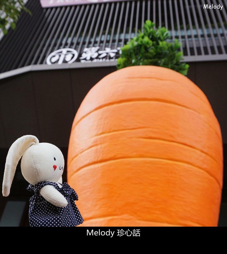 1418 台中第六市場 紅蘿蔔先生.jpg
