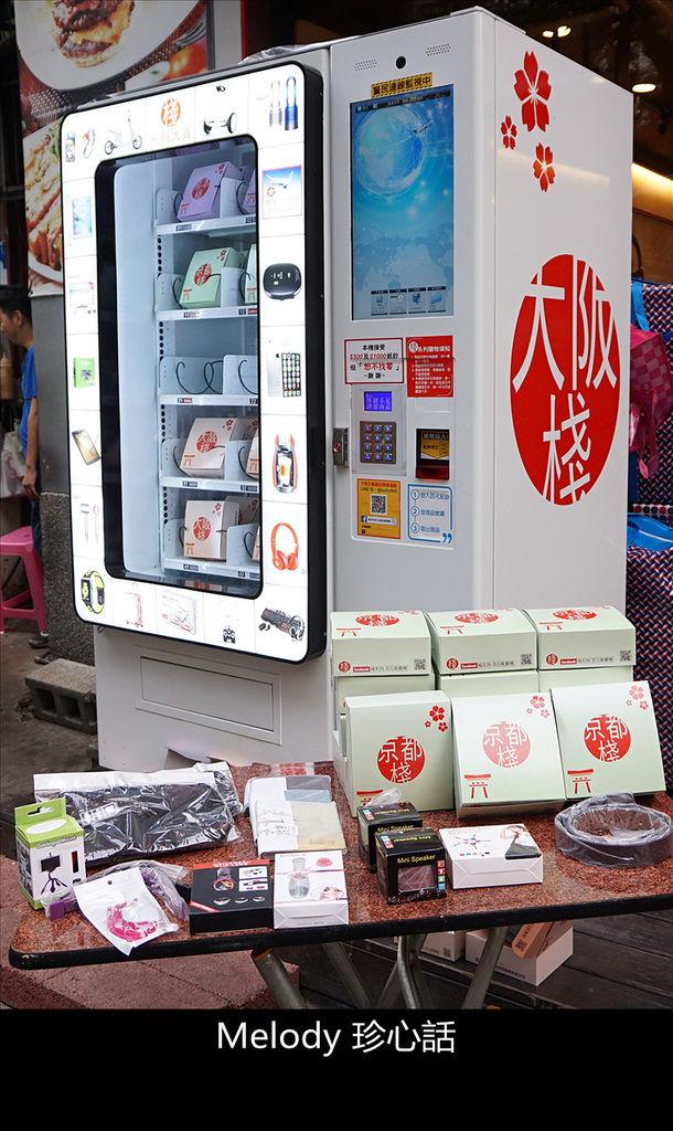 47 棧系列 百元福袋販賣機.jpg