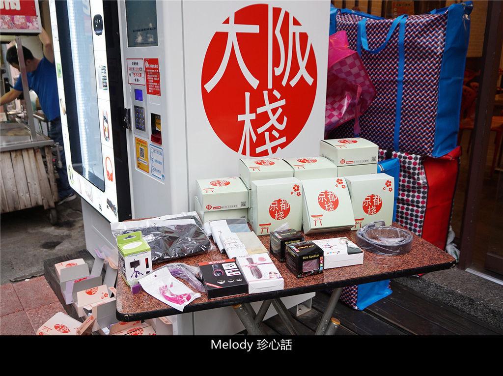 46 棧系列 百元福袋販賣機.jpg
