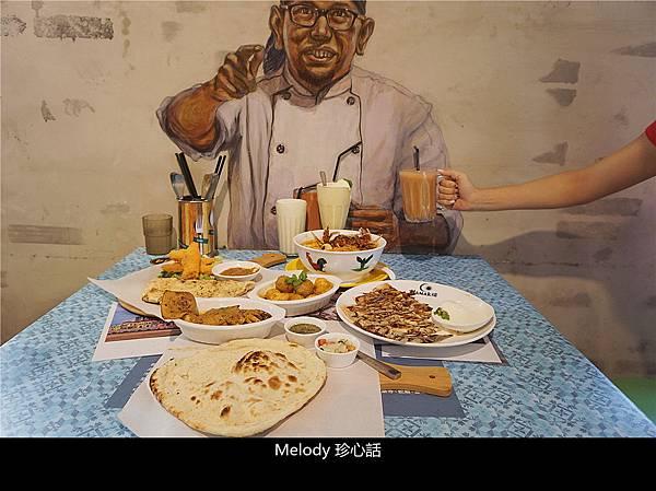 261 台中馬來西亞料理餐廳 Mamak檔.jpg