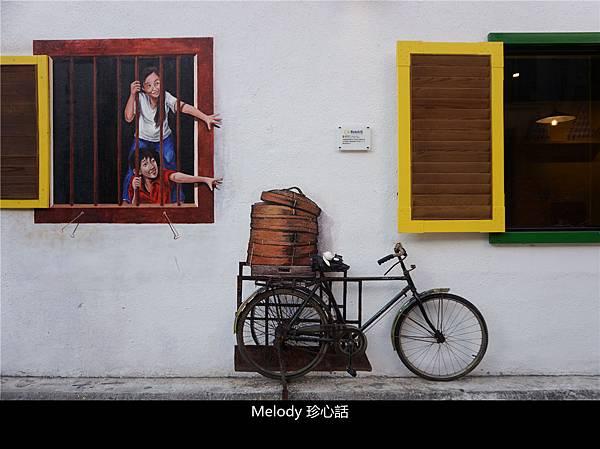 264 台中馬來西亞料理餐廳 Mamak檔.jpg
