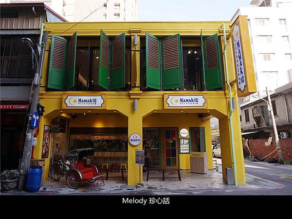 262 台中馬來西亞料理餐廳 Mamak檔.jpg