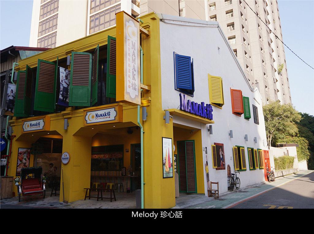 263 台中馬來西亞料理餐廳 Mamak檔.jpg