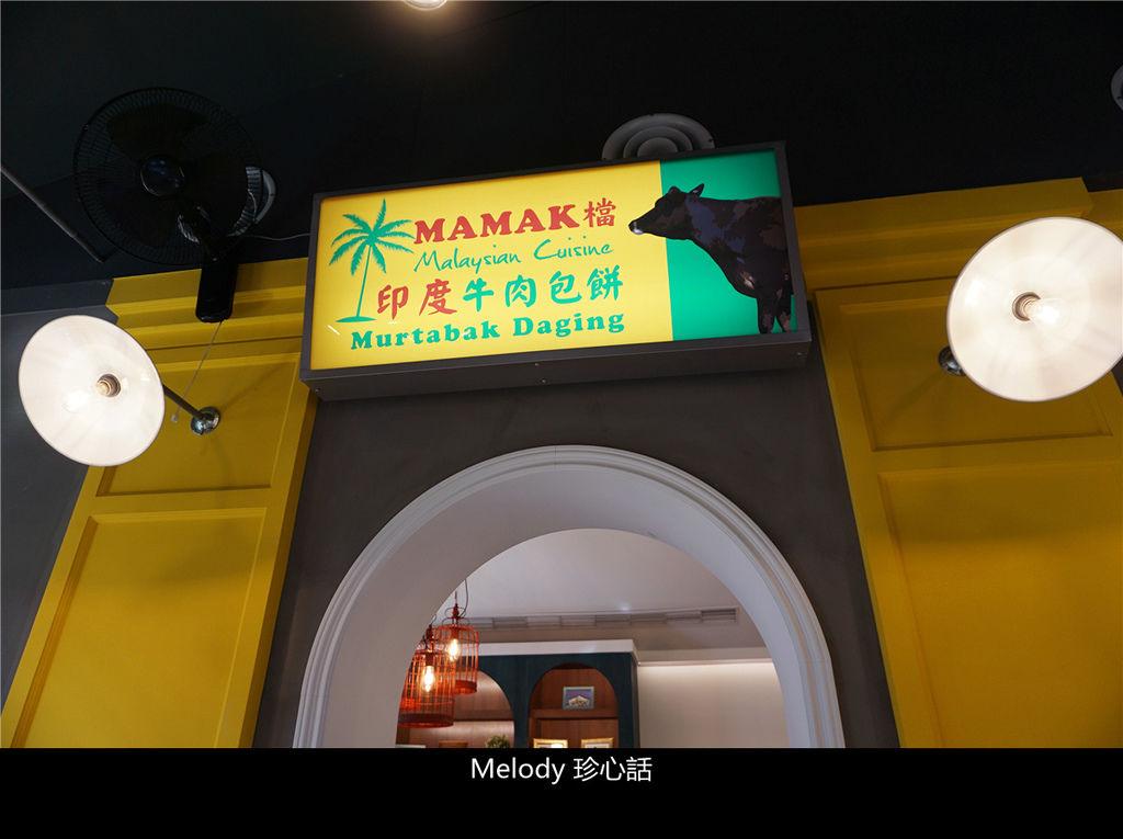2610 台中馬來西亞料理餐廳 Mamak檔.jpg