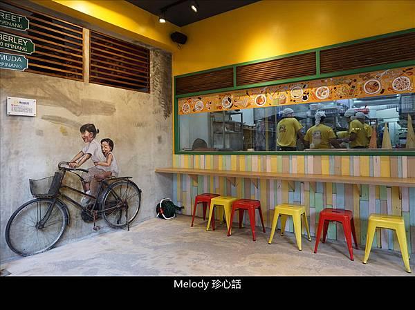 267 台中馬來西亞料理餐廳 Mamak檔.jpg
