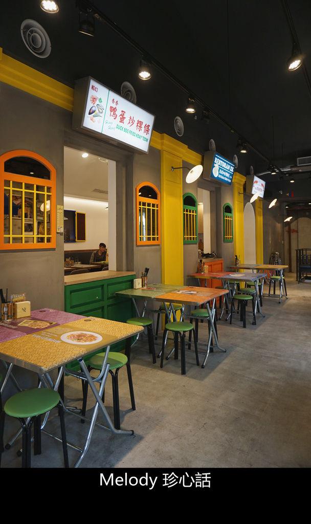 269 台中馬來西亞料理餐廳 Mamak檔 環境.jpg