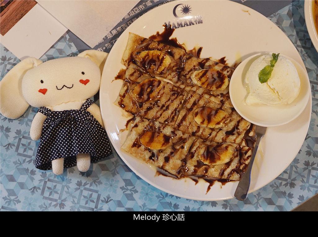 2620 台中馬來西亞料理餐廳 Mamak檔 香蕉煎餅.jpg