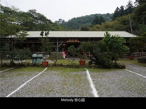 52 南投鹿谷景點 武岫竹炭窯.jpg