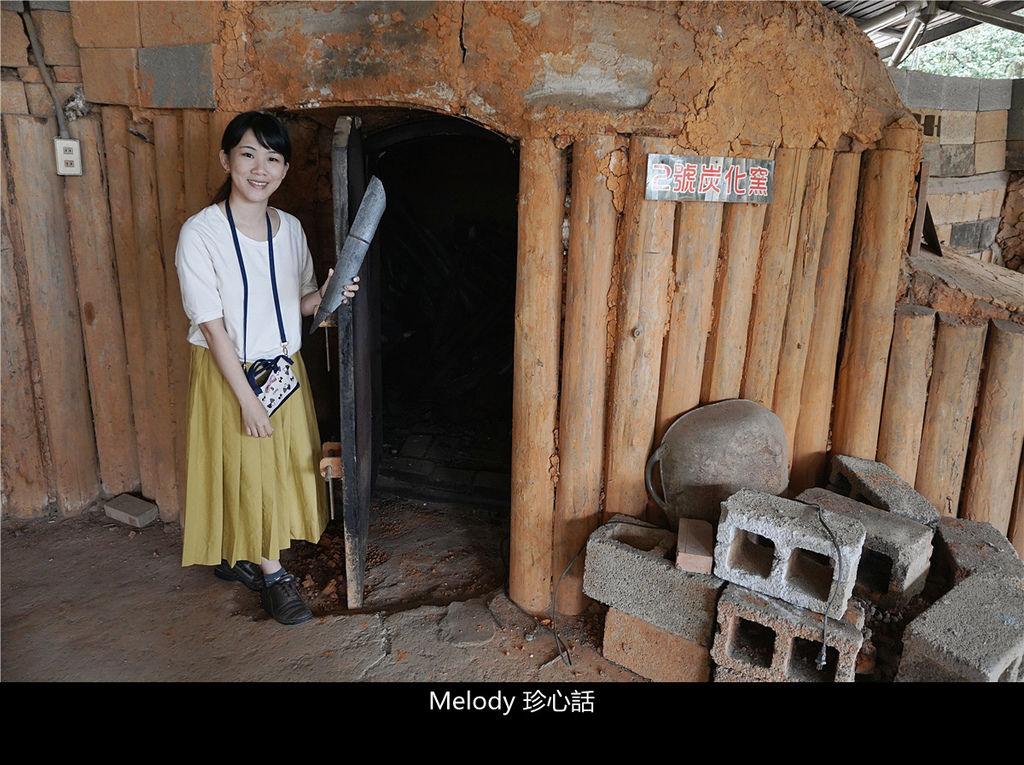 56 南投鹿谷景點 武岫竹炭窯.jpg