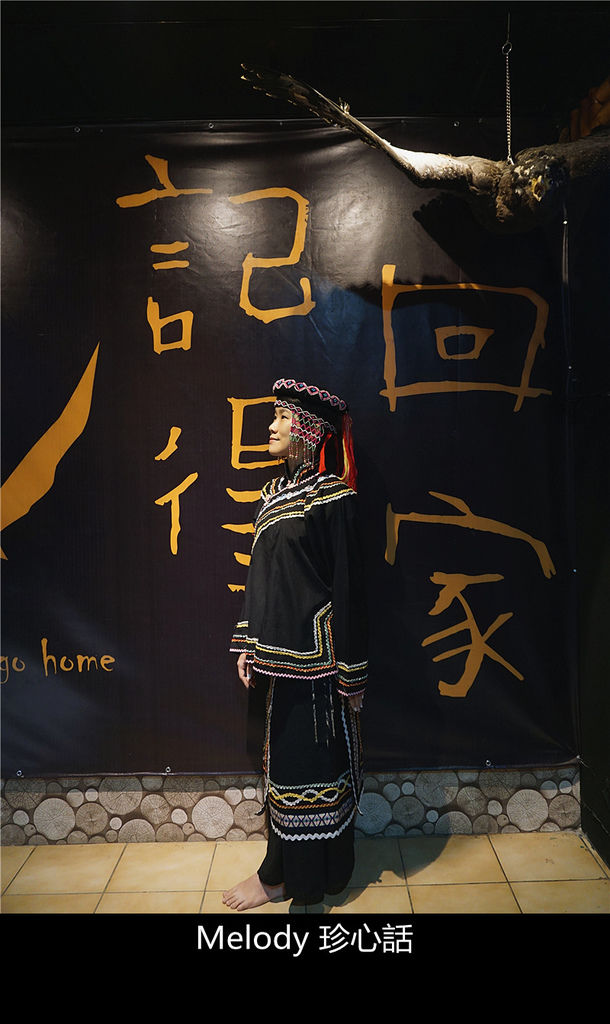 1916 布農族傳統服飾.jpg