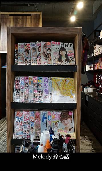 236 台中逢甲染髮 VS. hair.jpg