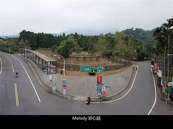 92 南投鹿谷景點 石馬公園.jpg