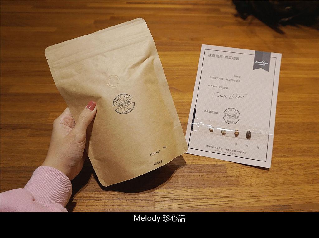 2115 成真咖啡 台中審計店 烘豆體驗.jpg