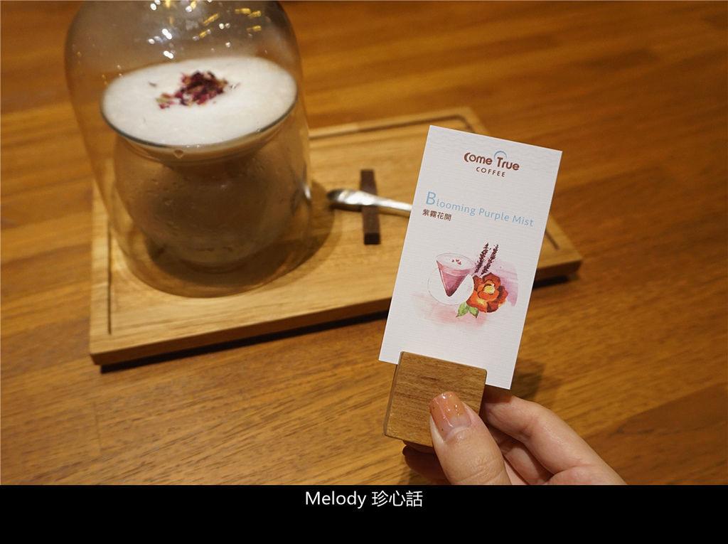 2118 成真咖啡 台中審計店 紫霧花開.jpg