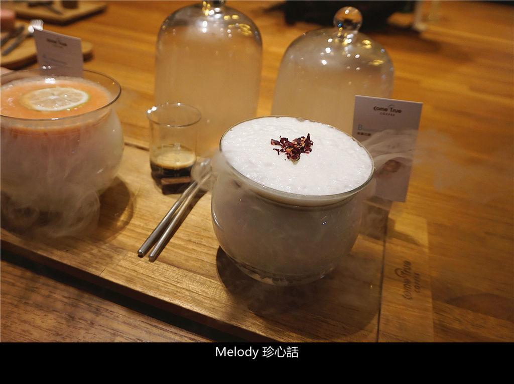 2117 成真咖啡 台中審計店 紫霧花開.jpg