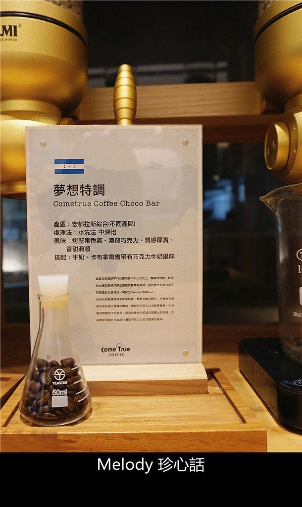 216 成真咖啡 台中審計店 烘豆體驗.jpg