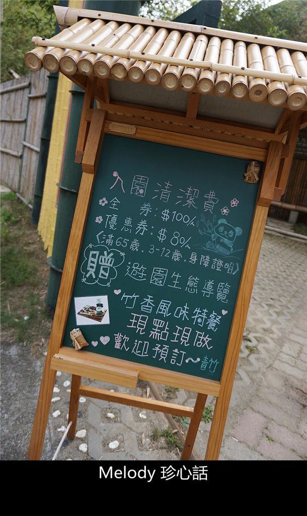163 青竹文化園區 %26; 隱竹別院民宿.jpg
