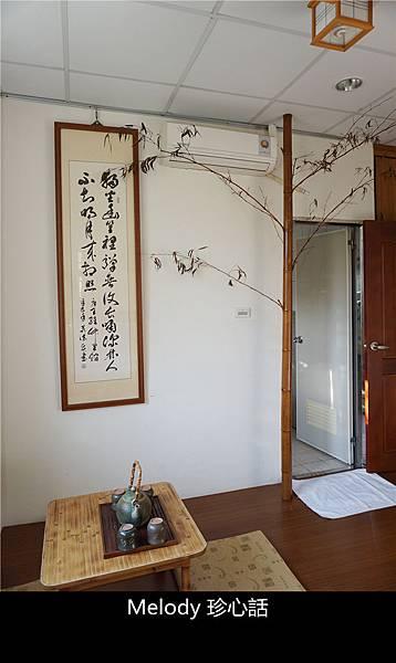 1616 隱竹別院民宿.jpg